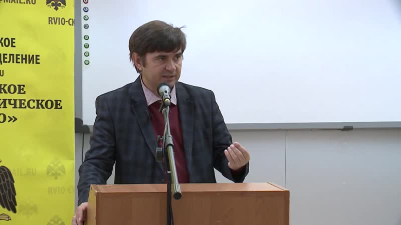 27 10 2017 Лекция Военнопленные на территории Ставропольской губернии в годы Первой мировой войны