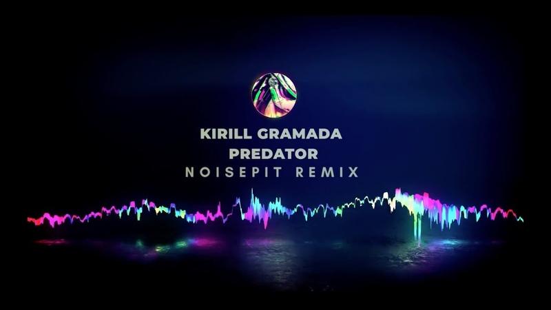 Kirill Gramada Predator Noisepit Remix