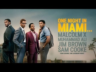 ONE NIGHT IN MIAMI   Scene at The Academy