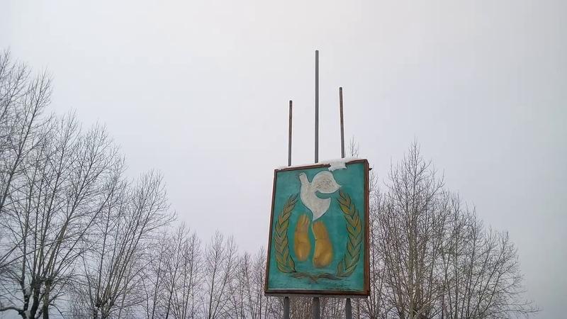 НАБЛЮДЕНИЯ НАТУРАЛИСТА 11. 12. 19 г. Погода в Нижнеудинске