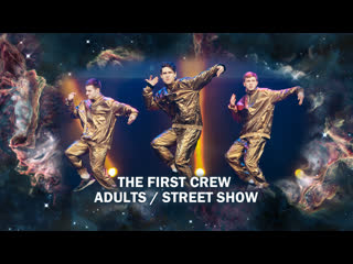 The First Crew | ADULTS | STREET SHOW | MOVING STAR 2019