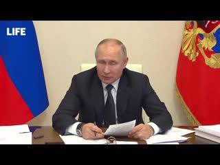 Путин рекомендовал регионам объявить 31 декабря выходным