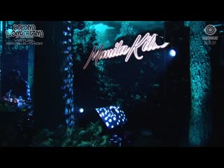 Manila Killa - Beyond Wonderland At The Gorge Virtual Rave-A-Thon