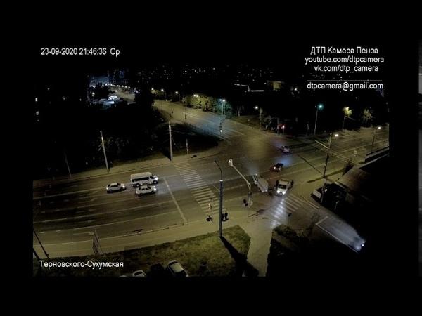 Скрылся с места ДТП Авария 23 09 2020 Терновского Сухумская