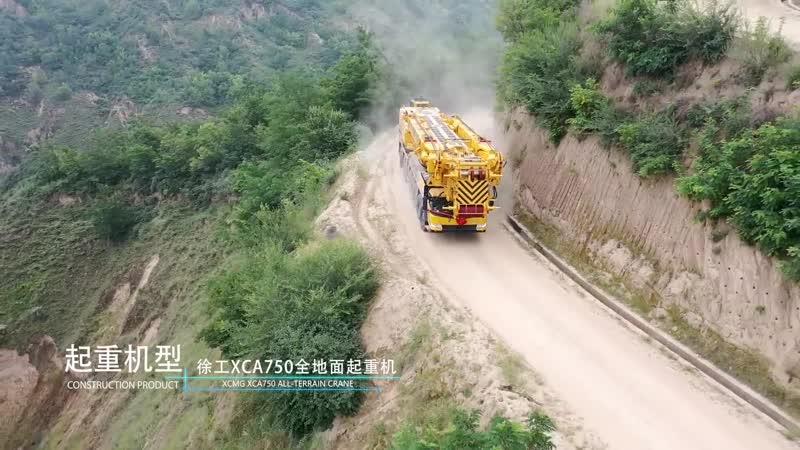 В Китае началось серийное производство вездеходного крана XCMG XCA750 с шестиколесным приводом