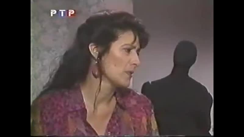 Сериал Антонелла 147