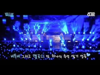 [backstage] 190908 btob - k asian festival behind @ beatcom (ep. 98)