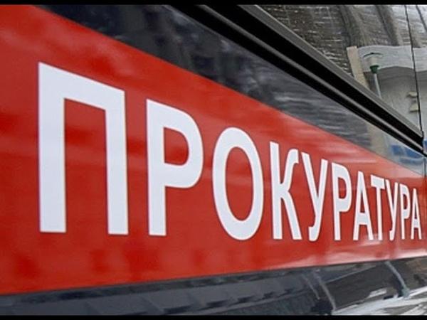 На Ставрополье детей сирот заселяли в непригодное жилье