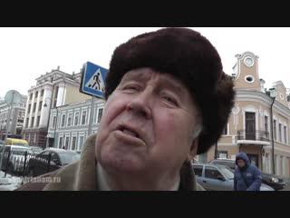 Против православия, что ли