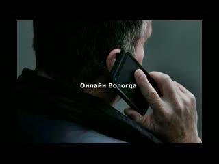 Мошенничество по телефону. Как это бывает. Смотрите и учитесь!