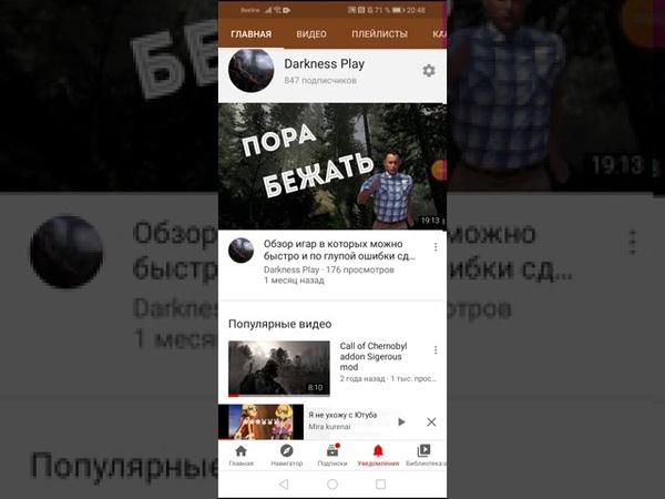 ВИДЕО ПИАР КАНАЛА Mira kurenai