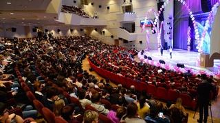 Церемония открытия Всероссийского форума научной молодежи «Шаг в будущее»,  2017 г.
