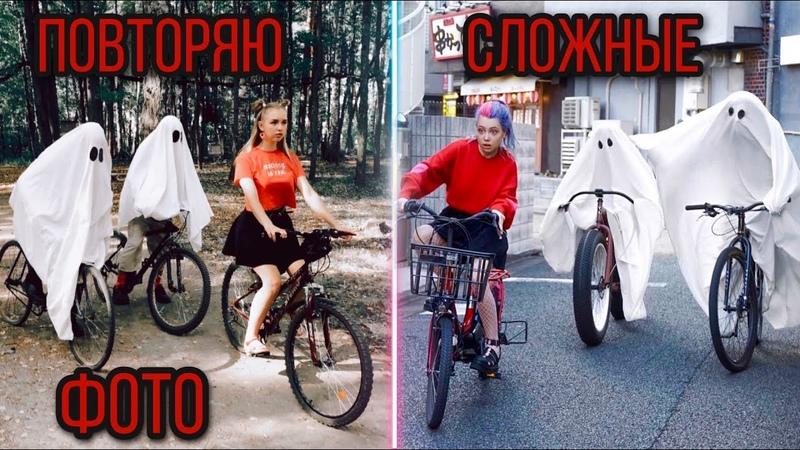 ПОВТОРЯЮ ФОТО БЛОГЕРОВ ЕЛЕНА ШЕЙДЛИНА ТАЙНА ФОТОГРАФИЙ С ПРИВЕДЕНИЯМИ