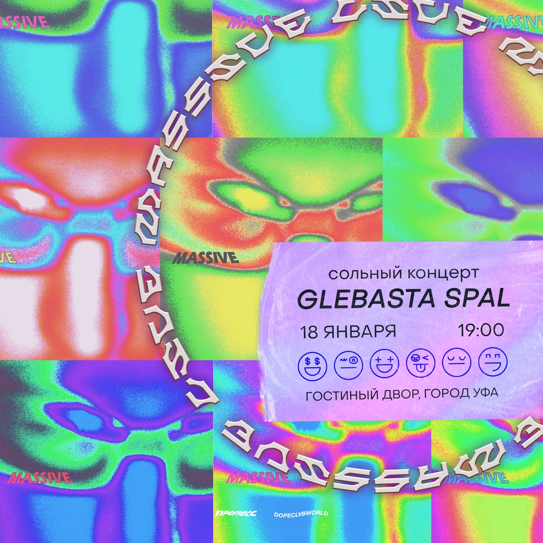 Афиша GLEBASTA SPAL / 18.01 / Уфа G-Room