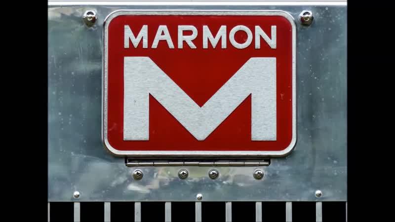 Путь Мармон.История марки.Смотреть ВСЕМ!