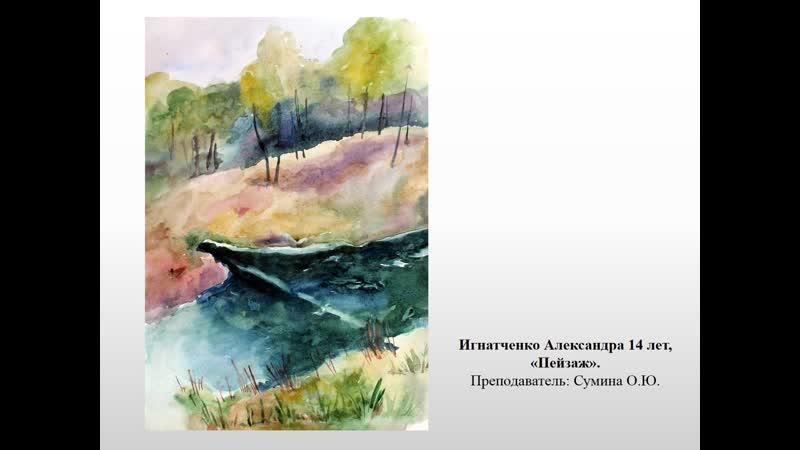 Медиавыставка работ обучающихся художественного отделения Зимовниковской ДШИ Чудесный край земли родной