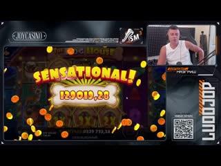 Остров Лудомании - Свежие заносы Лудожопа в онлайн казино! Ice wolf, Voodoo gold, The Dog house, Cazino Zeppelin, Книги