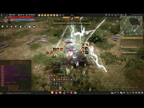 Hashashin vs Wizard PvP BDO или как победить более загиренного соперника