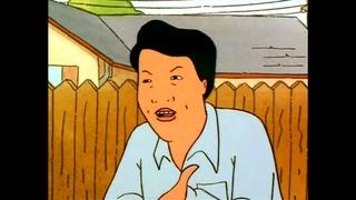 Так вы кто: китайцы или японцы? - Царь горы