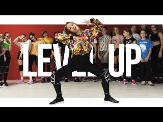 Танцы в Череповце с Юлией Князевой | Ciara - Level Up | Танцевальный Центр ЭЛЕФАНК