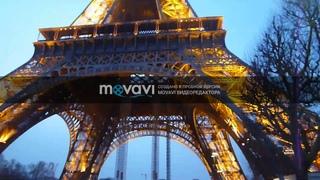 Думала ли я , простая девчёнка из деревни, что буду гулять по Парижу! Разве только в мечтах...