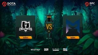 Crewmates vs MadKings, Dota Pro Circuit 2021: S1 - SA, bo3, game 2 [Maelstorm & CrystalMay]