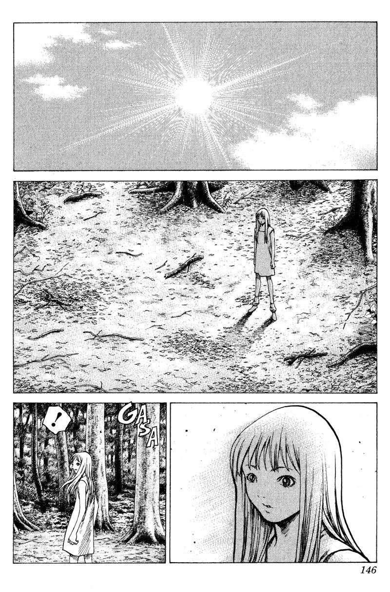 Claymore, Chapter 14, image #17