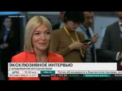 Интервью Владимира Евтушенкова на форуме Россия зовет!