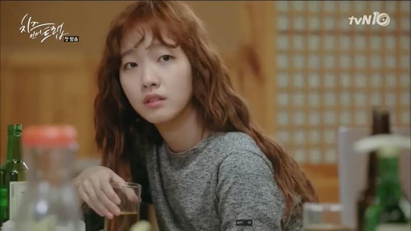 Специально Сыр в мышеловке Корея 2016