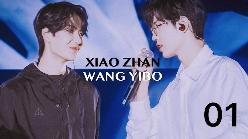 Eng Sub Documentary Wang Yibo Xiao Zhan EP01 Their First Encounter 博君一肖 连续剧·全纪实