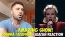 Polina Gagarina - Shagay (Live at Megasport) REACTION | Полина Гагарина - Шагай РЕАКЦИЯ
