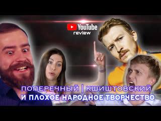 Youtube prewiew. выпуск 5