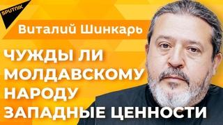 Каких людей воспитывает молдавское общество