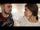 VISSHENKA TRUE LOVE ❤ КАК ЭТО БЫЛО