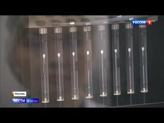 Российская вакцина от коронавируса поступит в оборот к 15 августа