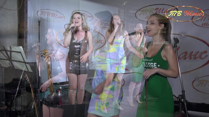 ГИМН - «TV SHANS» в исполнении певиц : Анетты, Натальи Нейт и Натальи Никифоровой