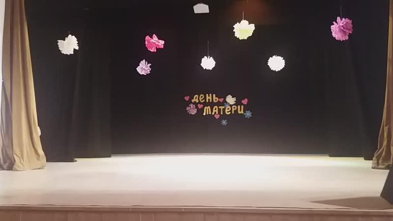 2 12 19 г День матери танец Бродвейский джаз