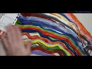 """186. Вышивка крестом. Финиш и реорганизация готового процесса """"Алфавит"""" от Марины Хачановой."""