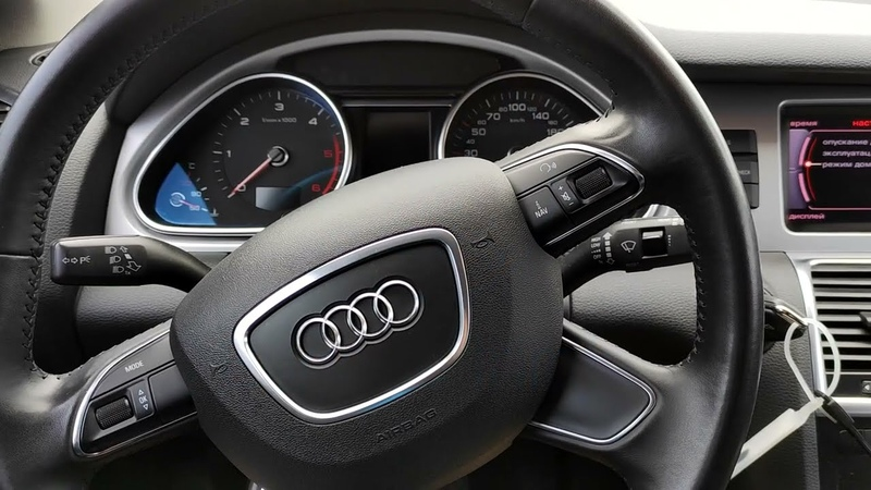 Audi Q7 2013 Нет запуска не включается зажигание