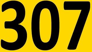 БЕСПЛАТНЫЙ РЕПЕТИТОР. ЗОЛОТОЙ ПЛЕЙЛИСТ. АНГЛИЙСКИЙ ЯЗЫК BEGINNER УРОК 307 УРОКИ АНГЛИЙСКОГО ЯЗЫКА