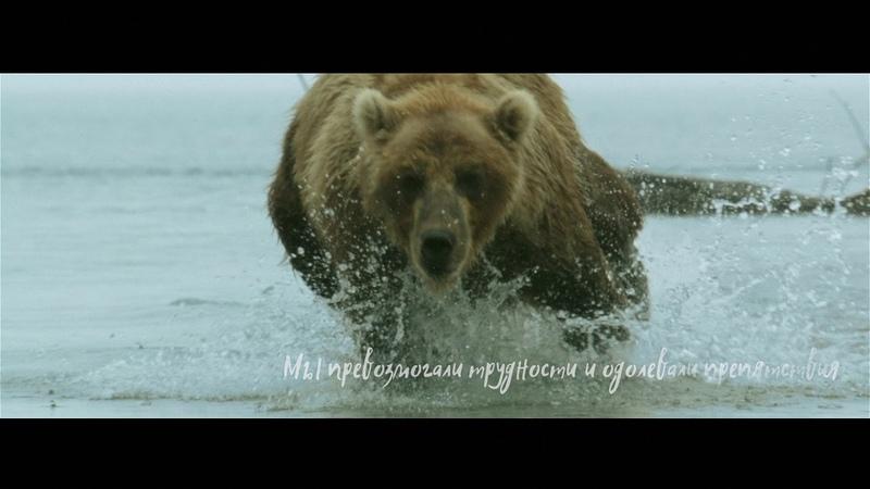 Заповедная Россия iridium360 Мы всегда рядом ваш Permsputnik