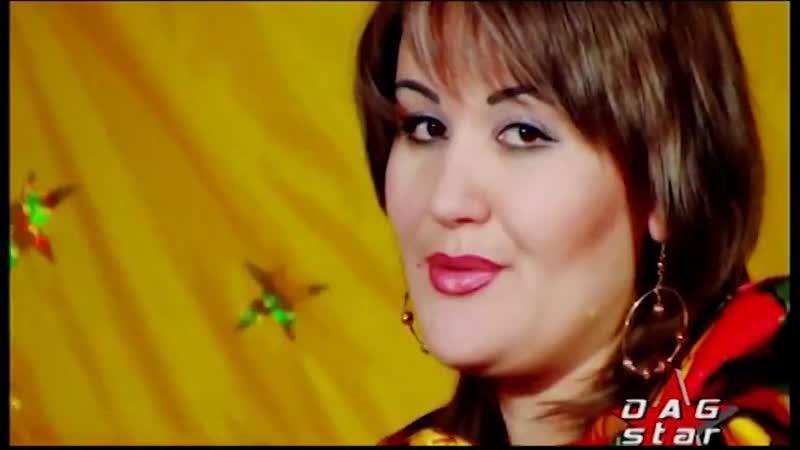 Анисат Абдулатипова Твои глаза Дагестан