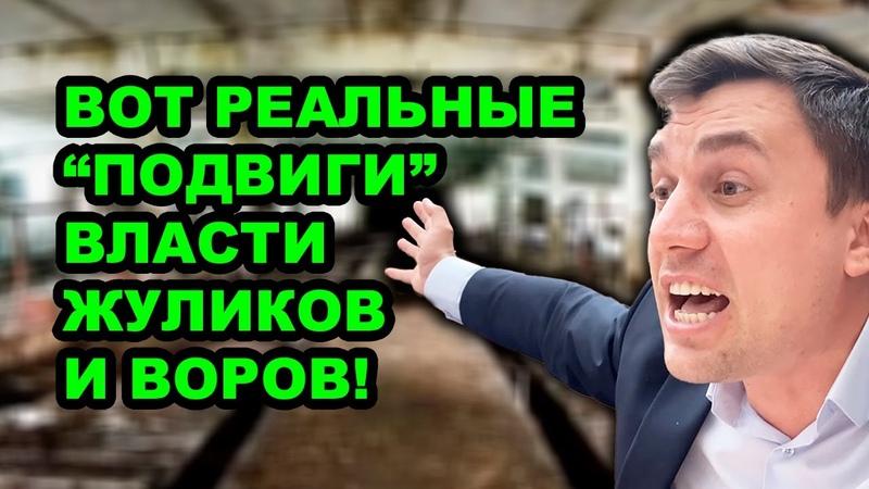 Лживая забота и липовые подвиги путинской власти на примере 2 законов о льготах и налогах RTN