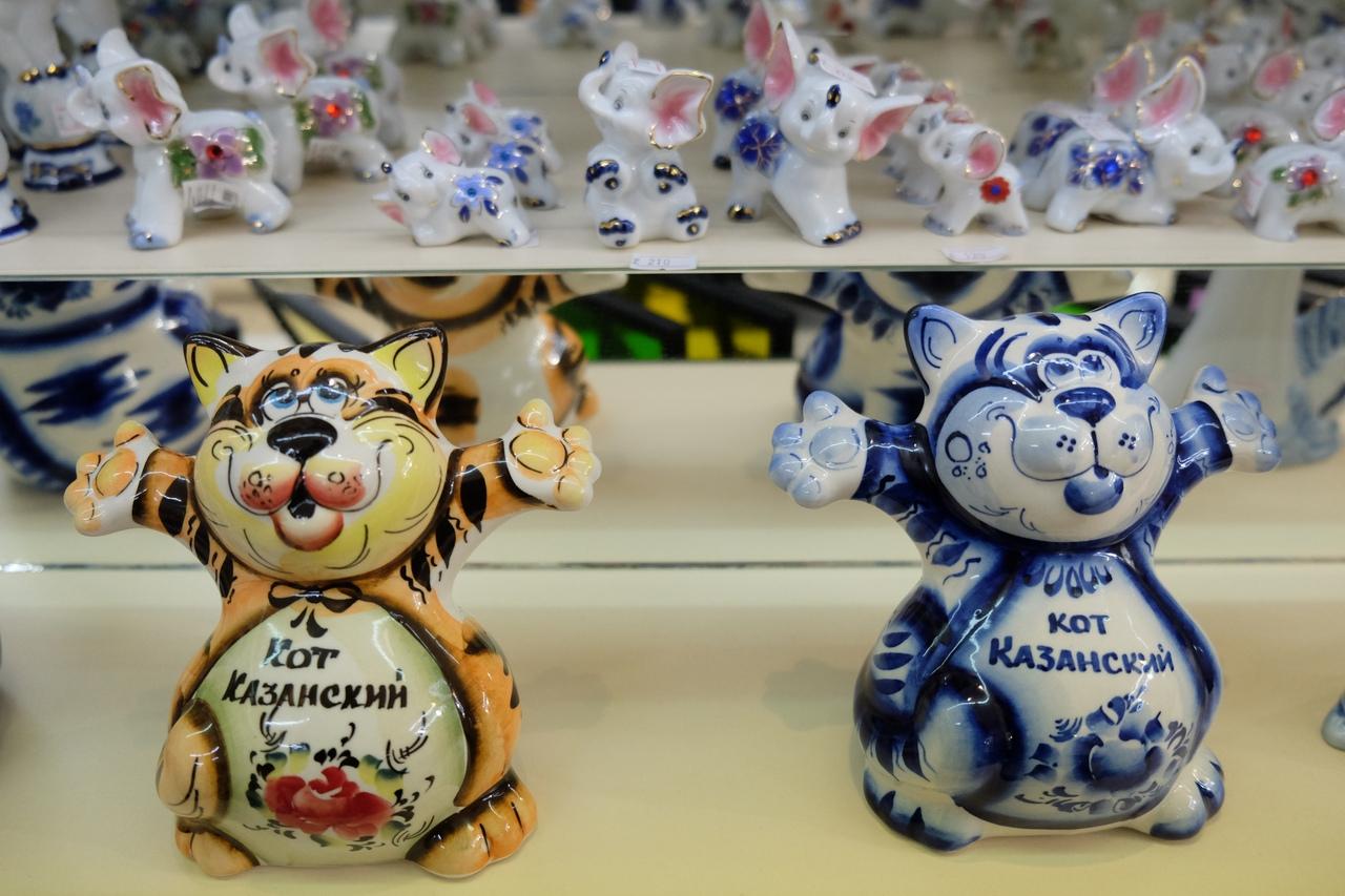 книга казанский сувенир в картинках мы, россияне, все