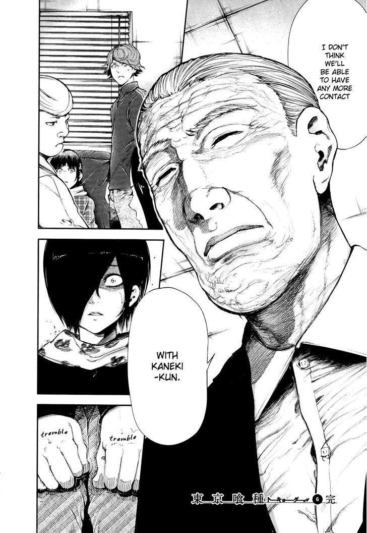 Tokyo Ghoul, Vol.6 Chapter 58 Crooked Smile, image #18