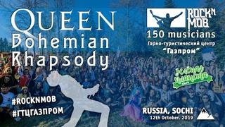 Queen  – Bohemian Rhapsody (Rocknmob Sochi, 150+ musicians)