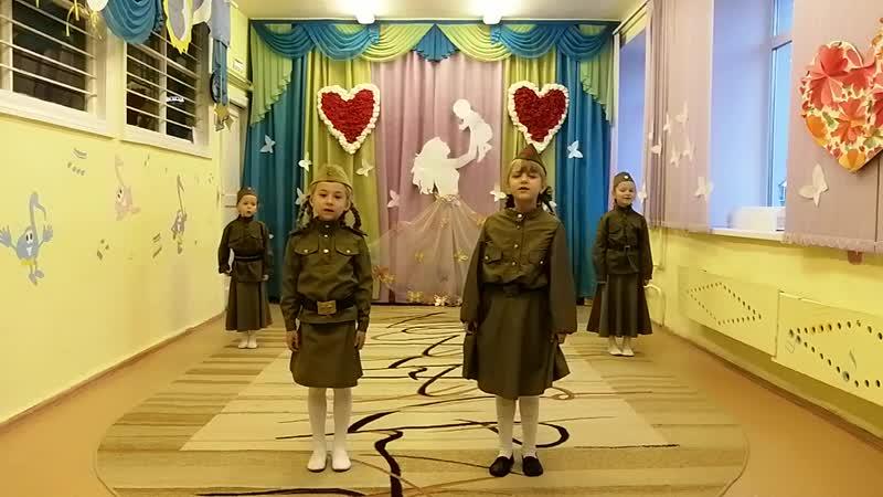 Группа Ромашки Прадедушка слова М Загота музыка А Ермолова