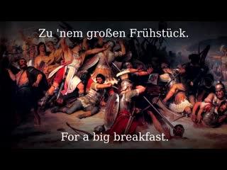 Als die Rmer frech geworden German student song English translation-2