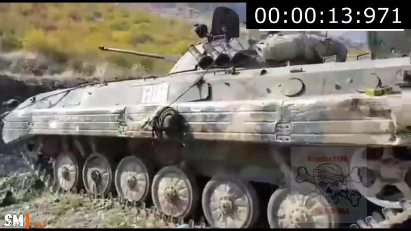 МО Азербайджана Очередные захваченные трофеи армии Армении Карабах 22 10 20