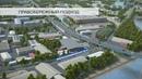 Презентационный ролик о строительстве автодорожного моста через реку Зея в Благовещенске